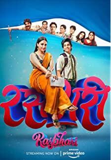 Rasbhari (2020)