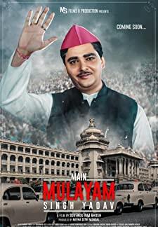 Main Mulayam Singh Yadav (2020)