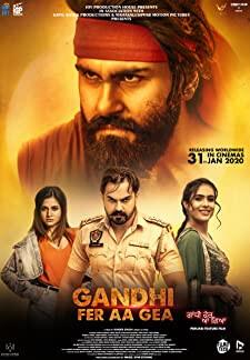 Gandhi Fer Aa Gea (2020)
