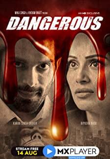 Dangerous (2020)
