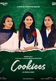Cookiees (2020)