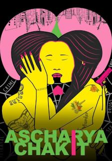 Ascharya Fuck It (2017)