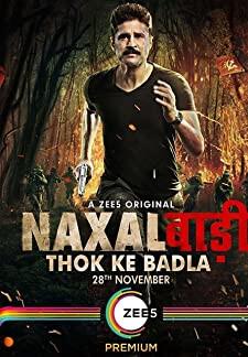 Naxalbari (2020)