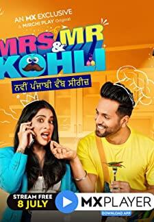Mrs and Mr Kohli (2020)