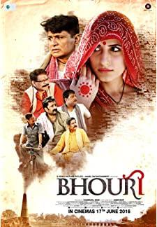 Bhouri (2016)