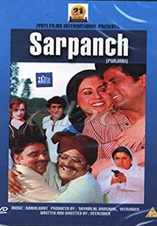 Sarpanch (1982)