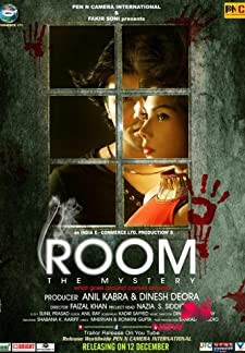 Room: The Mystery (2015)