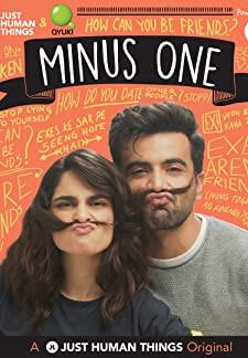 Minus One (2019)