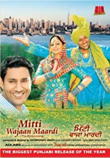 Mitti Wajaan Maardi (2007)