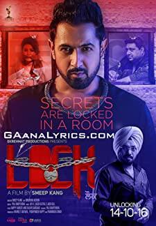 Lock (2016)