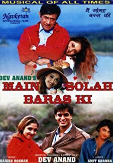 Main Solah Baras Ki (1998)
