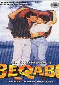 Beqabu (1996)