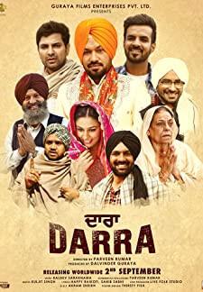 Darra (2016)