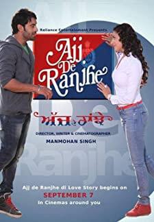 Ajj De Ranjhe (2012)