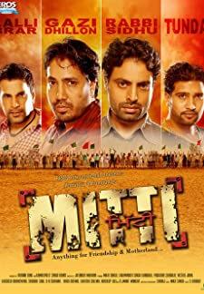 Mitti (2010)