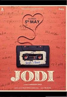 Jodi (2020)
