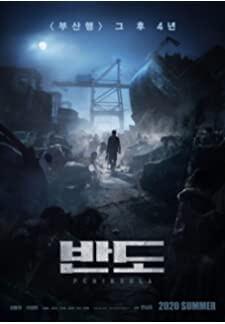 Train to Busan 2 (2020)