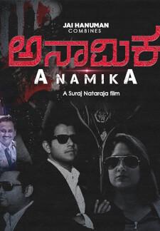 Anamika (2019)