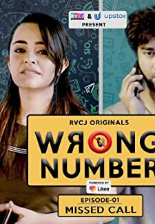 Wrong Number (2019)