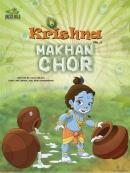Krishna Makhan Chor (2006)