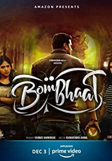 BomBhaat (2020)
