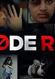 Code Red (2015)