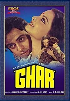 Ghar (1978)