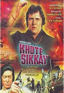 Khote Sikkay (1974)