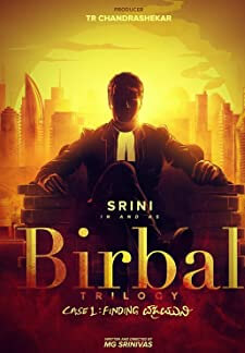 Birbal Trilogy (2019)