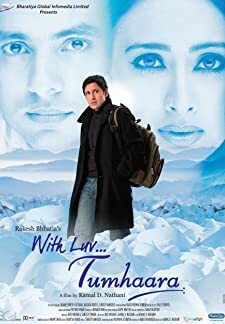 With Luv... Tumhaara (2006)