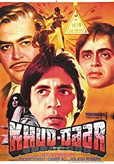 Khud-Daar (1982)