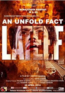 Lateef (2013)