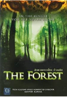 The Forest (2009)