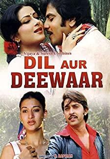 Dil Aur Deewaar (1978)