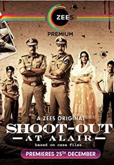 Shootout at Alair (2020)
