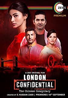 London Confidental (2020)