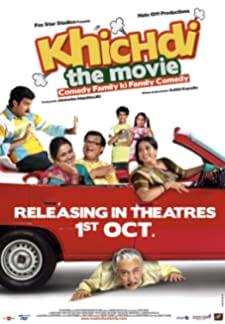 Khichdi The Movie (2010)