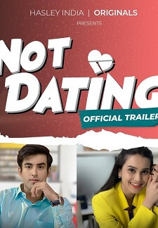 Not Dating (2020)