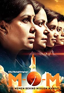 Mission Over Mars (2019)