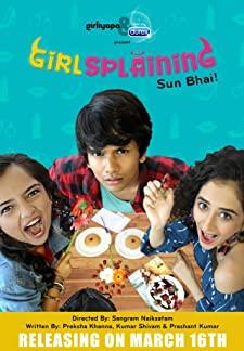 Girlsplaining (2018)