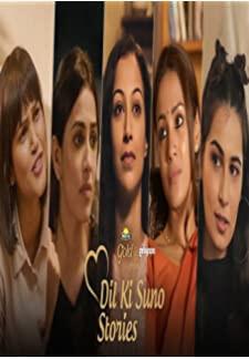 Dil Ki Suno Stories (2020)