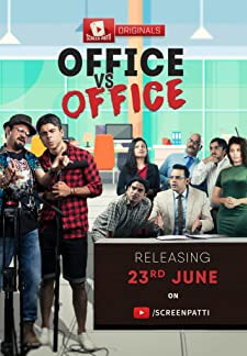 Office vs. Office (2017)