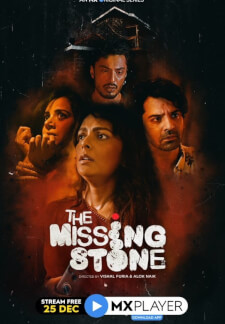 The Missing Stone (2020)