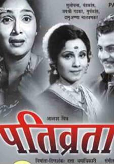 Pativrata (1959)
