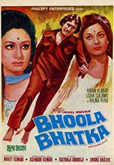 Sandhya Chhaya (1995)