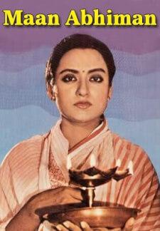 Maan Abhiman (1980)