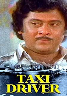 Taxi Driver (1981)
