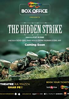 The Hidden Strike (2020)