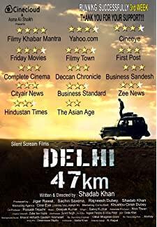 Delhi 47 KM (2018)