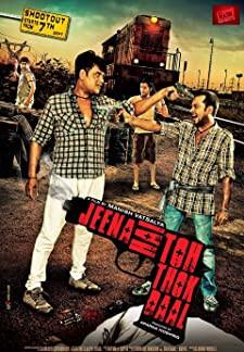 Jeena Hai Toh Thok Daal (2012)